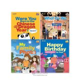 Cool Panda Chinese Teaching Resources for Young Learners: Level 2 - Home Life (4 Books)
