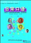 3 Cassettes: A Series of Conversational Chinese - Daily Conversational Chinese