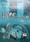 Open for business: Lessons in Chinese commerce for the millennium (vol.1) - 3CD