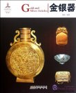 Chinese Red: Gold and Silver Articles