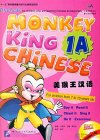 Monkey King Chinese: School-age edition 1A (Including 1 CD)