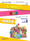 Chinese Paradise (2nd Edition) (Czech Edition) Textbook 3