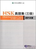 Official Examination Papers of HSK (Level 3) 2014