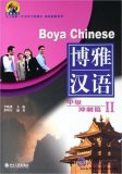 Boya Chinese: Intermediate Spurt II (With CD)