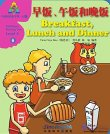 Sinolingua Reading Tree Level 4 - Vol 6 Breakfast,Lunch and Dinner
