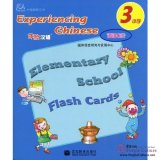 Experiencing Chinese - Elementary School 3 Flash Cards
