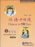 Chinese in 10 Days Intermediate Level 3