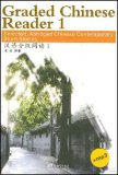 Graded Chinese Reader 1: Selected, Abridged Chinese Contemporary Short Stories with MP3