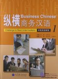 Business Chinese: Challenge to Read (Intermediate) I