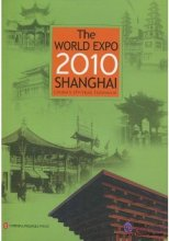 The World Expo 2010 Shanghai-China's 159-year Endeavor