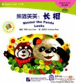 Beginner's Level: Modern Fiction: Meimei the Panda: Looks (with CD)