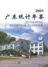 Guangdong Statistical Yearbook
