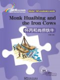 Rainbow Bridge Graded Chinese Reader: Starter: 150 Vocabulary Words: Monk Huaibing and the Iron Cows