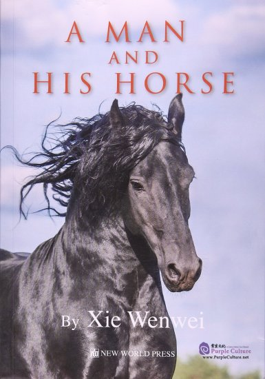 A Man and His Horse - Click Image to Close
