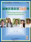 360 Standard Sentences in Chinese Conversations 2