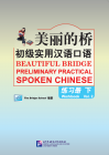 Beautiful Bridge: Preliminary Practical Spoken Chinese Vol 2 Workbook (with 1 MP3)