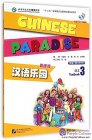 Chinese Paradise (2nd Edition) (English Edition) Vol 3 - Textbook (with MP3)