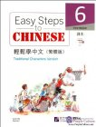 Easy Steps to Chinese (Traditional Characters Version) Textbook 6 with 1 CD