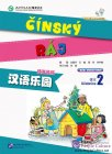 Chinese Paradise (2nd Edition) (Czech Edition) Textbook 2