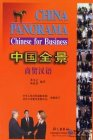 China Panorama - Chinese for Business