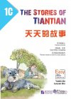 The Stories of Tiantian 1C