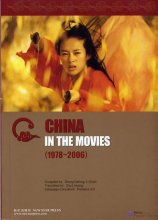 China in the Movies (1978-2006)