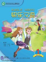 Kuaile Hanyu Happy Chinese (2nd Edition) Vol 1 - Student's Book