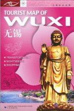 Tourist Map Of Wuxi