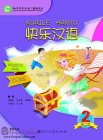 Kuaile Hanyu Happy Chinese (2nd Edition) Vol 2 - Student's Book