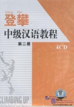 Climbing Up - An Intermediate Chinese Course vol.2 4CD