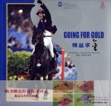 Going for Gold: Hong Kong-Olympic Co-Host City