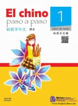 Easy Steps to Chinese (Spanish Edition) Textbook 1