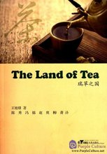 The Land of Tea