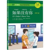 Chinese Breeze Graded Reader Series (2nd Edition): Level 2: 500 Word Level: If I Didn't Have You
