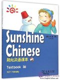 Sunshine Chinese Textbook 3B (YCT Friendly, with 1 MP3)