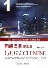 GO FOR CHINESE: Intermediate and Advanced Level 1 (with CD)