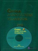 China Agriculture Yearbook 2008