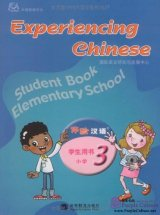 Experiencing Chinese - Elementary School 3 Student Book (with 1 MP3)