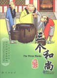 Picture Book of Classical Chinese Tales