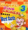 Monkey King Chinese: School-age edition (Word Cards) 3