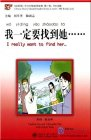 Chinese Breeze Graded Reader Series: Level 1: 300 Word Level:Left and Right: I Really Want to Find Her.. (with 1 MP3)