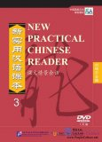 New Practical Chinese Reader DVD Vol.3