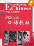 Experiencing Chinese Oral Course
