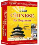 Chinese for Beginners (2CD-ROMs(+MP3) + 2CDs + 2Books + 1PACK OF CARDS)