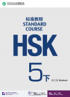 HSK Standard Course 5B - Workbook (with 1 MP3)