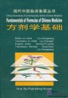Clinical Essentials of Contemprary Series Chinese Medicine