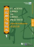 New Practical Chinese Reader Spanish Version