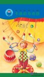 Carlo's Circus: Start Reading Chinese Level 4 (with CD)