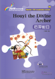 Rainbow Bridge Graded Chinese Reader: Starter: 150 Vocabulary Words: Houyi the Divine Archer