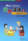 Magic Chinese: Intermediate Spoken Chinese 1 (English, Japanese & Korean Annotation)+1CD